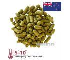 Хмель ароматный Wai-iti (Вай-ити) α 3.2% 50 гр